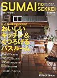 SUMAI no SEKKEI ( 住まいの設計 ) 2010年 06月号 [雑誌]