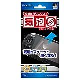 PlayStation オフィシャルライセンス商品 PS Vita用空気が入りにくい!『気泡ゼロ画面保護フィルター』for PlayStation Vita