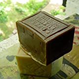 Brazilian Pure Coffee Luxury Scrub Soap with Coffee Butter And Goats Milk Aged Soap Set 12+ Oz Bars