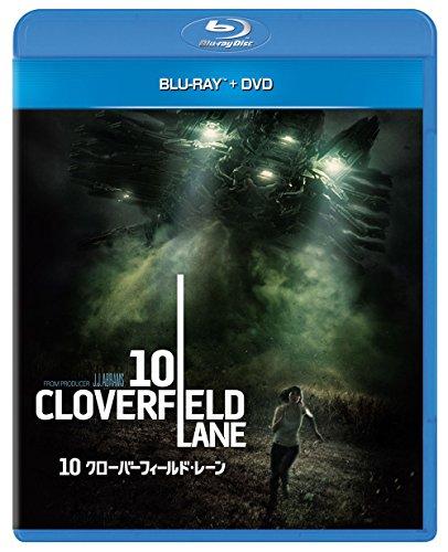 10 クローバーフィールド・レーン ブルーレイ+DVDセット[Blu-ray/ブルーレイ]