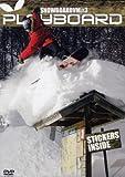 echange, troc Playboard - Snowboard VM#3 [Import allemand]