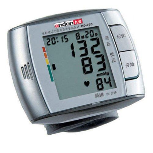 九安电子血压计 智能腕式kd795套装(血压计 康祝拔罐)