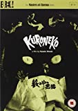 Kuroneko - Masters of Cinema series [DVD] [1968]
