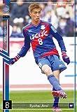 パニーニJリーグエディション第1弾/PFL-J01-086/ヴァンフォーレ甲府/RG/新井 涼平