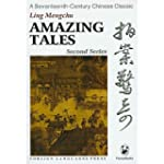 Amazing Tales: Second Series