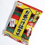 Nagatanien Ochazuke Nori , Assortment(Pack of 50)