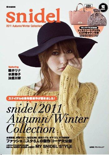 snidel 2011 Autumn/Winter Collection (e-MOOK)