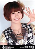 AKB48 公式生写真 春コン in 国立競技場 ~思い出は全部ここに捨てていけ!~ AKB48単独コサートver. 会場限定 【大家志津香】