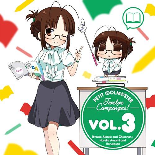 PETIT IDOLM@STER Twelve Campaigns ! Vol.3 秋月律子&ちっちゃん + 天海春香&はるかさん