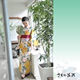 (キモノドウラク)きもの道楽浴衣生成り×イエロー菊と牡丹と鳥お仕立て上がり浴衣女性浴衣