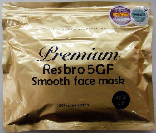 日本製 レスブロ5GFスムースフェイスマスク 120枚マスク 美容マスク フェイスマスク スキンケアパックマスクシート