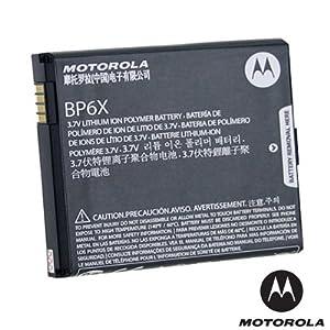 BATTERIA MOTOROLA BP6X ORIGINALE XT311 PRO ME632 MILESTONE XT316 XT615 MB220