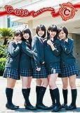 ℃-ute 2011年 カレンダー