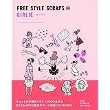 Girlie: No. 4: Freestyle Scraps (Bnn Pattern Book Series)by Inc. BNN