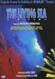 The Living Sea (IMAX)