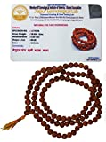 Nakshatra Craft 100% Original Lab Certified Nepal Rudraksha Mala for All Rashis in 5 Mukhi Rudraksh 6 MM Beads Unisex Wearing KRM5F