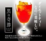 黒の奇跡(ミラクルブラックティー) 【ダイエットティー・黒烏龍茶・ウーロン茶】