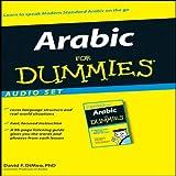 Arabic For Dummies: Audio Set (Unabridged)