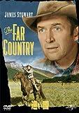 遠い国[DVD]