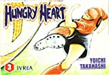 img - for Hungry Heart 3 (Spanish Edition) book / textbook / text book