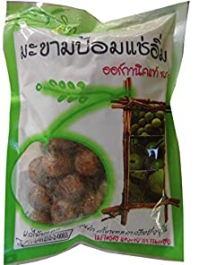 buy Emblica Dried Fruit 200G, (Preserved Indian Gooseberry) Healthy Helpings Fruit Flavored Snacks