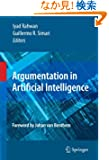 Argumentation in Artificial Intelligence