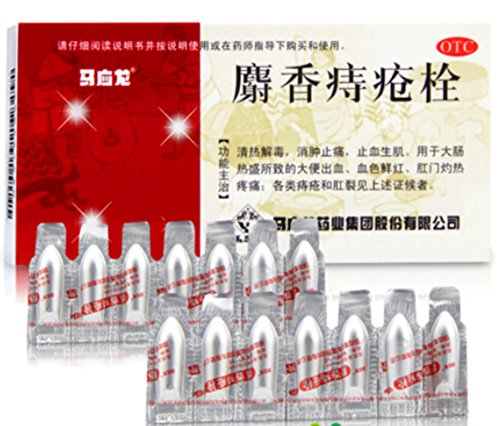 mayinglong-musk-hamorrhoiden-ointment-suppository-6-suppositories-box-have-english-instruction-ma-yi
