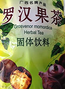 Grosvenor Momordica Herbal Tea , Lu Han Kuo Beverage , 16 Individual Sachets Per Pak (Total 6 Paks)
