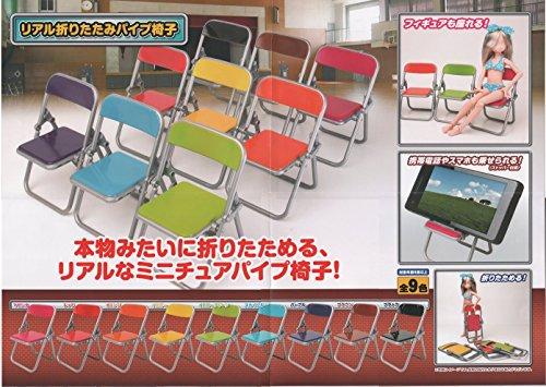 リアル折りたたみパイプ椅子 全9種セット