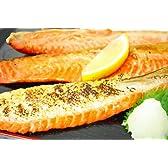 築地の王様 塩 紅鮭ハラス 1kg前後 天然 甘口 築地の特上。一番おいしい脂が乗った大トロ部分。こんがりトロけます。 鮭 さけ しゃけ サーモン