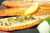 築地の王様 塩 紅鮭ハラス 1kg前後 天然 甘口 築地の特上。一番おいしい脂が乗った大トロ部分。こんがりトロけます。 鮭 さけ しゃけ サーモン ランキングお取り寄せ