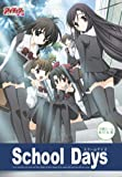 School Days [DVD]