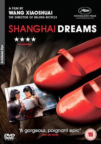 Мечты о Шанхае