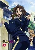 にゃんこい! 4 (DVD 初回限定版)