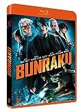 echange, troc Bunraku [Blu-ray]