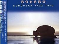「ピアノ協奏曲23番 {piani concerto 23}」『ヨーロピアン・ジャズ・トリオ {european jazz trio}』