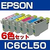 アクセス EPSON IC6CL50 エプソン インク インクジェットプリンタ 6色セット 【互換 インクカートリッジ】 【ICチップ有】 インク カラリオ Colorio EP-301 EP-302 EP-702A EP-703A EP-704A EP-774A EP-801A EP-802A EP-803A EP-804A EP-901A EP-902A EP-903A EP-903F EP-904A EP-904F PM-A820 PM-A840 PM-A840S PM-A920 PM-A940 PM-D870 PM-G4500 PM-G850 PM-G860 PM-T960