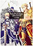 Fate/Prototype Tribute Phantasm (����ߥå���)