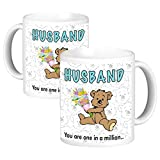 ToduGift You are one in a million Husband Ceramic Mug