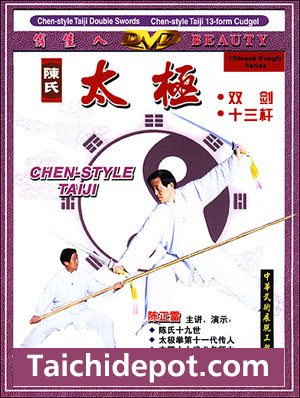 Tai Chi Instruction DVD: Chen Style Tai Chi Double Swords and 13 Form Cudgel