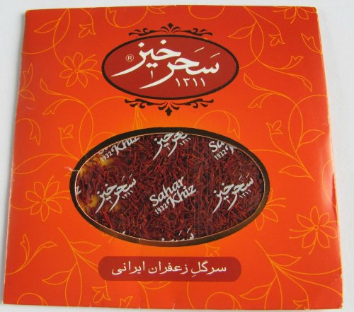 Persian Saffron 4.6 Grams (0.16 Oz) image