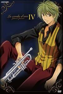 金色のコルダ~primo passo~IV [DVD]