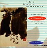 Image of The Hugo Masters, An Anthology of Chinese Classical Music, Vol. 1: Bowed Strings