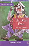 img - for The Great Feast (Literature in Translation) book / textbook / text book