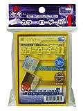 カードアクセサリコレクション カラーローダー11 イエロー CAC-SL47