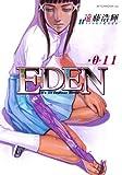 EDEN(11) (アフタヌーンコミックス)