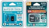 PLANEX microSDカードリーダ&ライター(黒)+MicroSDHC16GBカードセット PLCRMicroUB16