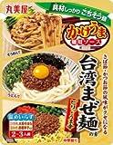 丸美屋 かけうま麺用ソース 台湾まぜ麺の素 230g(2?3人前)