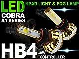 【送料無料 保証付】トヨタ ガイア(ACM10系 SXM10系 SXM15系) クラウン ハードトップ(GS15#系 LS15#系 JZS15#系) アルテッツァ(GXE10系 SXE10系) ヘッドライト用 HB4 LEDバルブ CANVASキャンセラー内臓 COBRA製