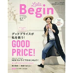 LaLa Begin 表紙画像